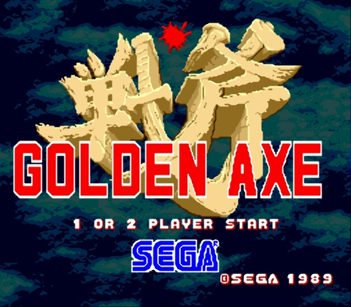 Golden Axe (W) (REV 00) [!]_004.jpg